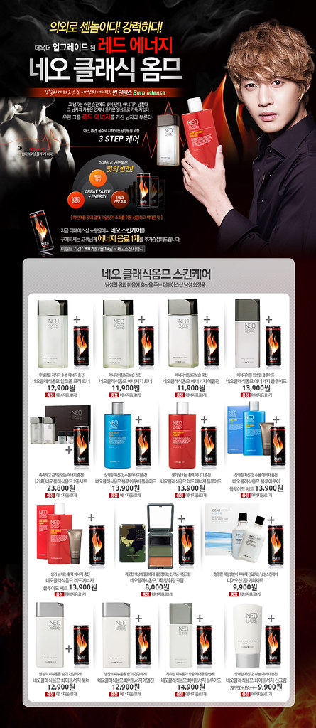 Kim Hyun Joong The Face Shop Promotion [201203]