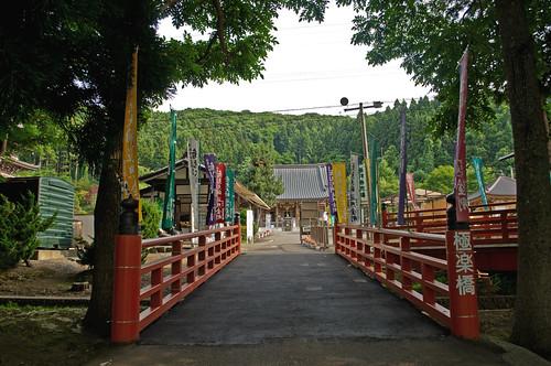 Seiryū-ji entrance
