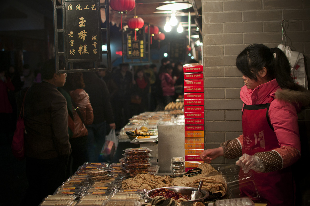 One of the many food venders along Hu Bu Xiang.