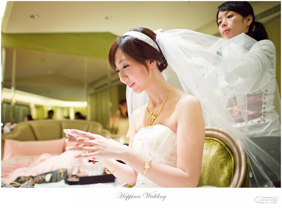 婚攝-EVAN CHU-小朱爸_00076