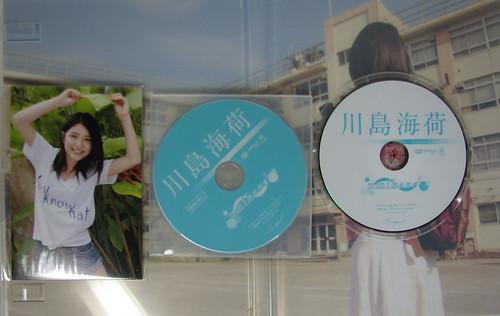 川島海荷『umikaze』