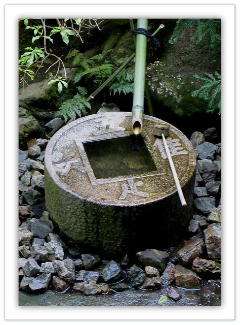 Tsukubai ryoan ji temple garden ky to flickr photo - Moosgarten kyoto ...