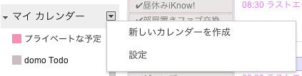スクリーンショット 2012-02-17 20.06.54