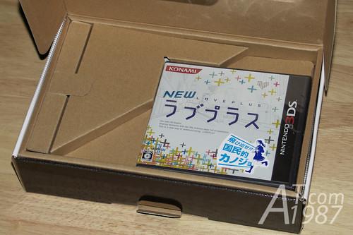 New LovePlus Rinko Deluxe Complete Set