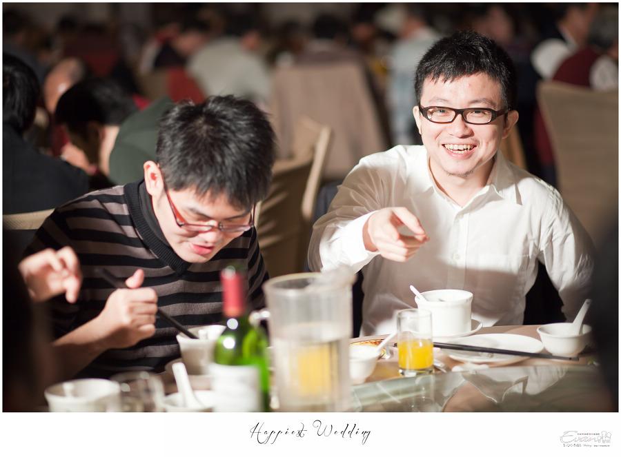 裕偉&志薇 婚禮紀錄_00062
