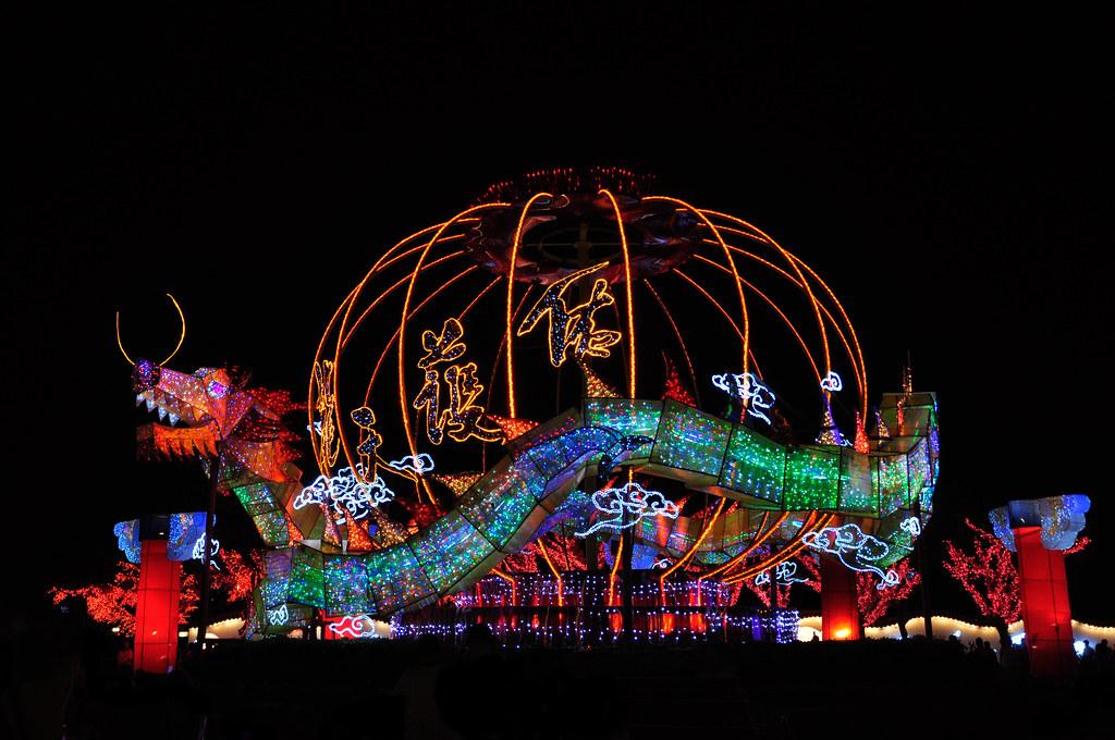 Lantern Festival @ Dong Zen 元宵节 ...