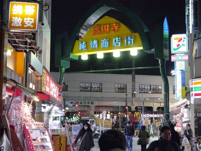 Tokyo : 12 Mar 2012