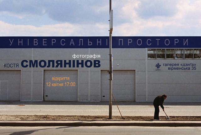 Smoljaninov Kostja goryzont_ft(1)