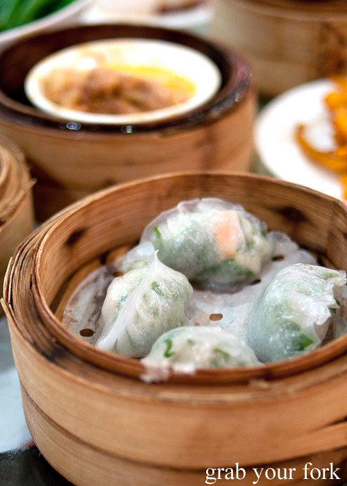 garlic chive dumplings yum cha dim sum east ocean chinatown haymarket