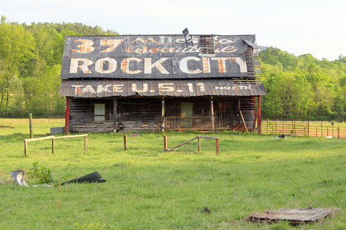 37 Miles to Beautiful Rock City (2012)