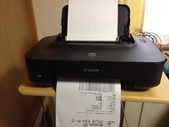PIXUS IP2700 テスト印刷
