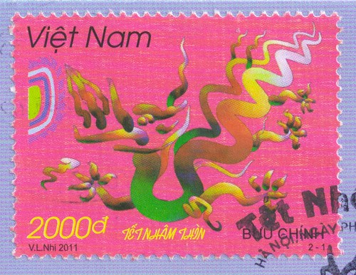 Vietman Year of the Dragon Stamp
