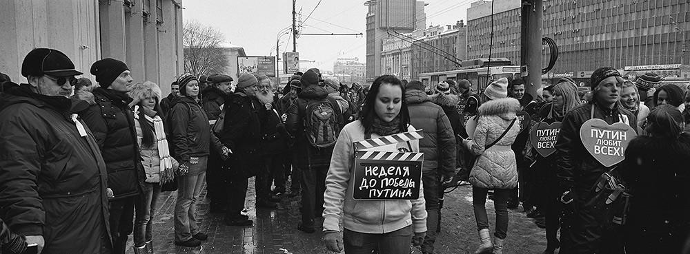 Moscow / Москва 26.02.2012 (7)