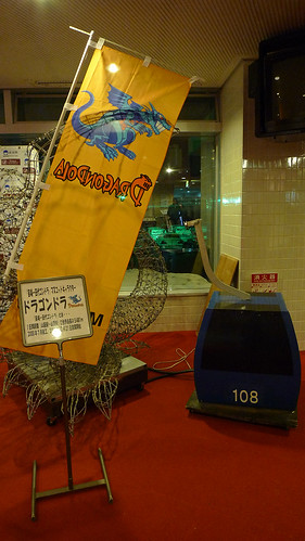 P1080432
