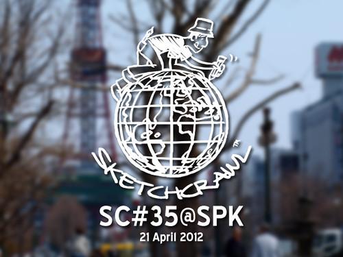 SC_top_image