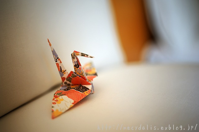 Crane - Japanese Origami...