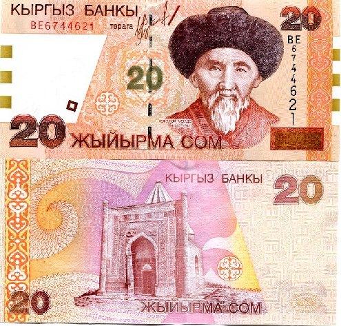 20 Som Kirgistan 2002, Pick 19