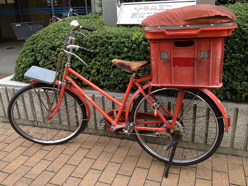 The Japanese Mailman's Bicycle