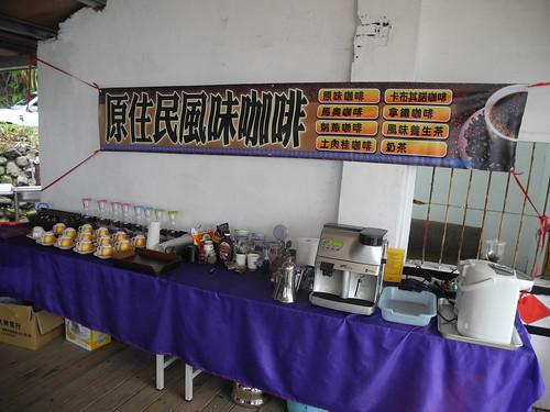 司馬限部落特色咖啡,讓行經的旅客精神為之一振。