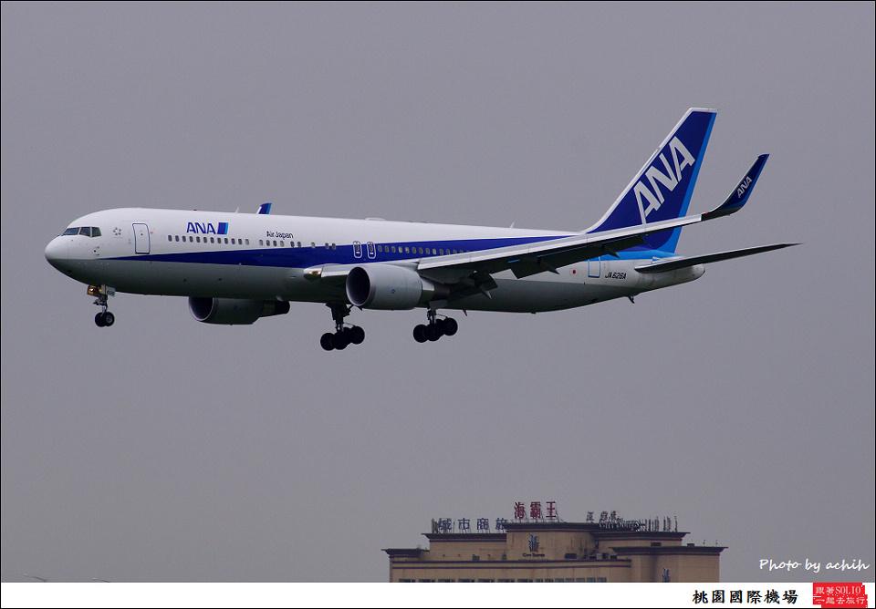 全日空JA626A客機