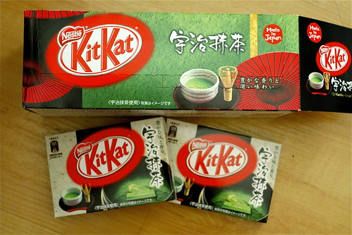 japanese goodies
