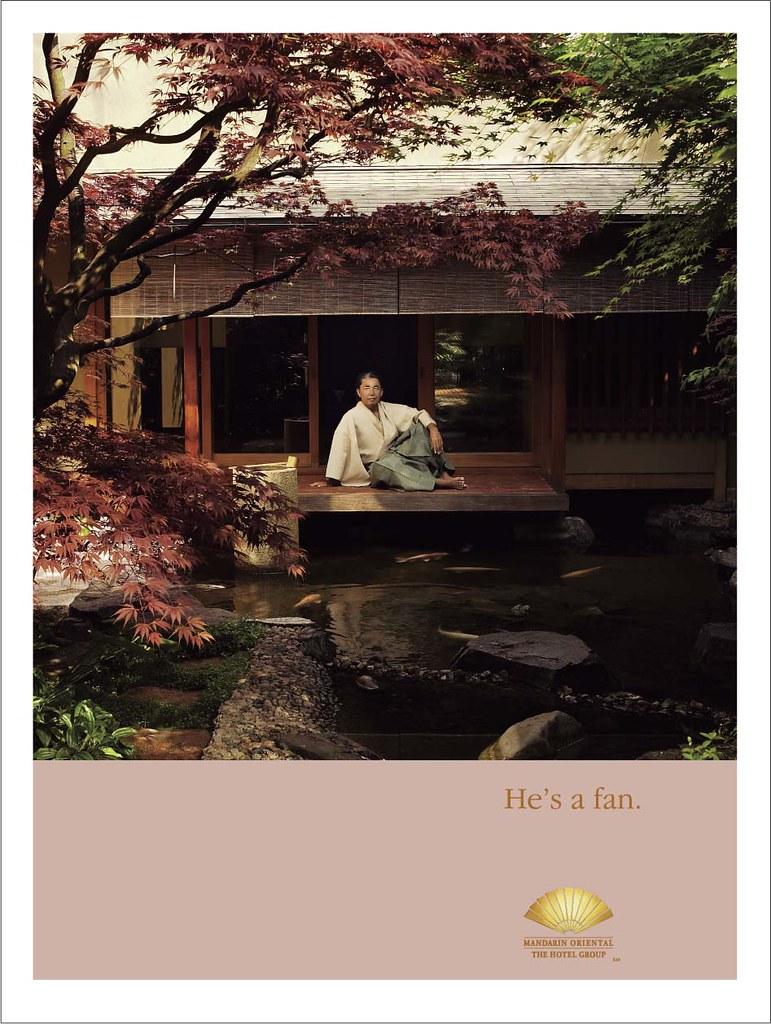 Kenzo (Garden) (2).jpg