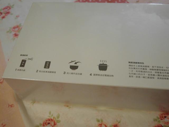田原香滴雞精,外盒背面的調理說明