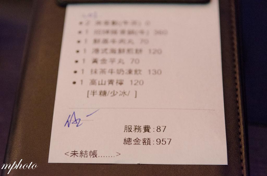 台中 餐廳 水舞饌 惠中店