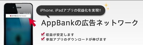 スクリーンショット 2013-04-28 16.43.38