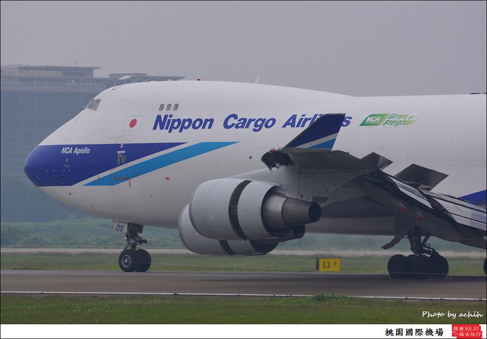 Nippon Cargo Airlines - NCA JA05KZ-006