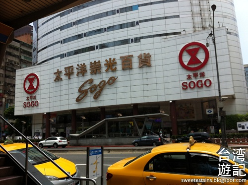 Department Store Shopping in Taipei!