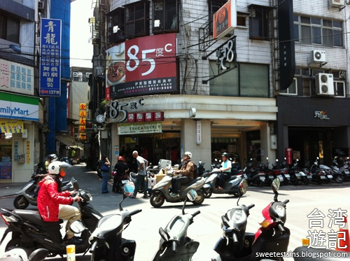 taiwan trip blog day 3 ximending zhongxiao fuxing sogo hello kitty sweets cafe miramar entertainment park 1