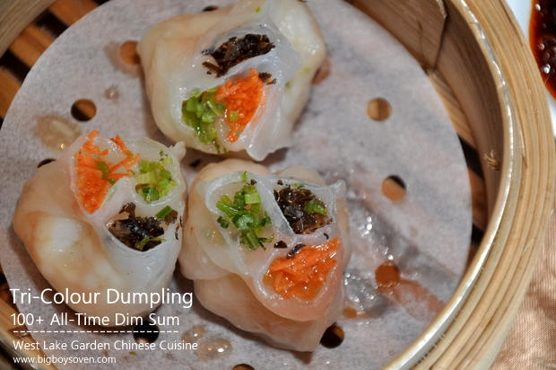 Dim Sum West Lake Chinese Restaurant Sunway Resort Hotel & Spa 9