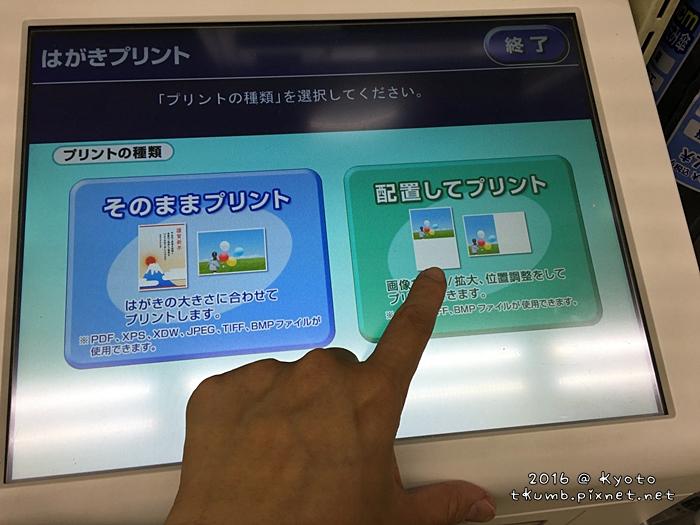 201606小七明信片8.JPG