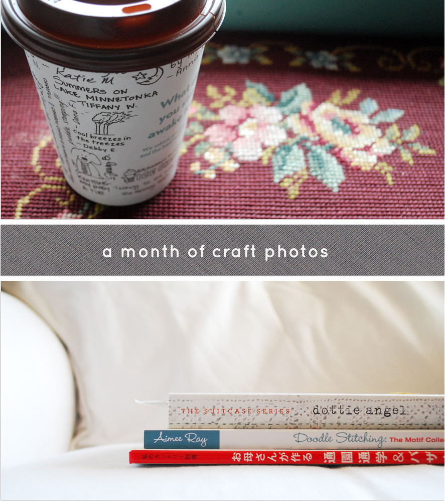 A Month of Craft Photos