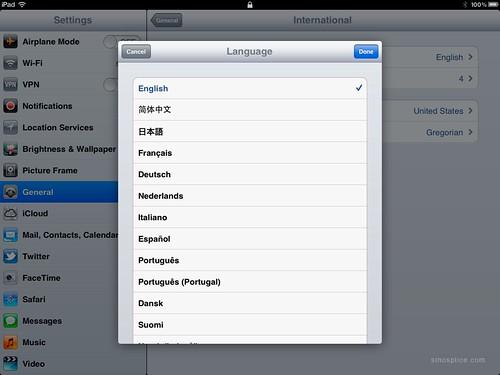 iPad语言设置(1)