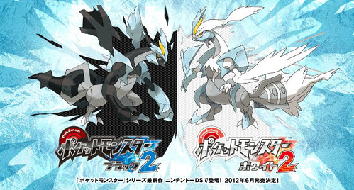 Pokemon Black and White 2 Revealed