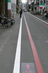 Bike Lane Kyoto