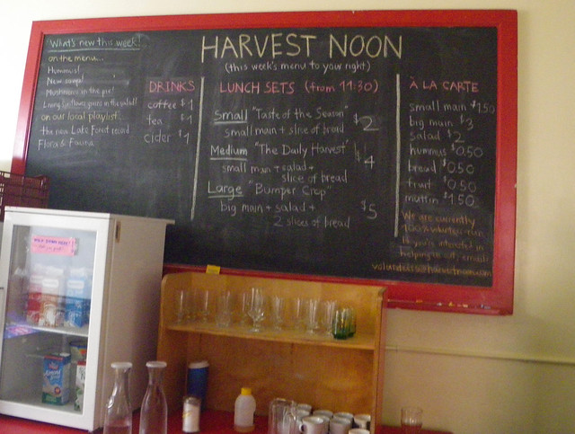 harvest noon prices