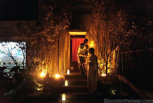 Kappo Yu; understated entryway