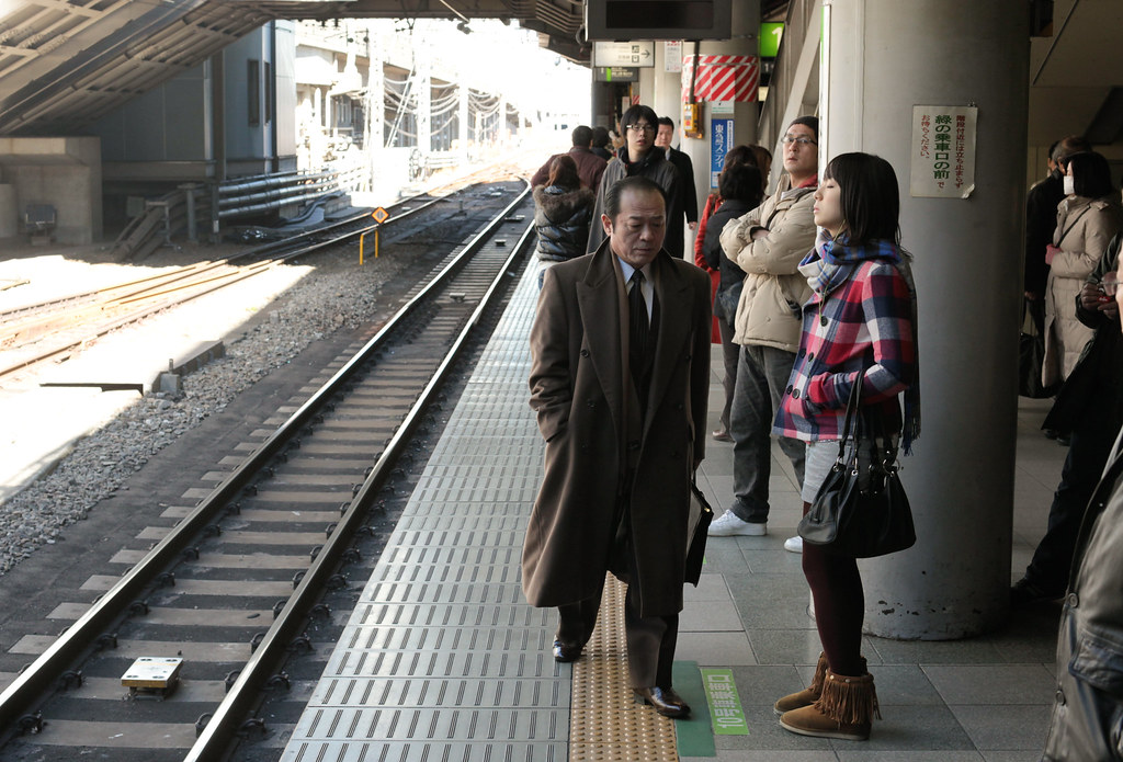 Shinagawa st.