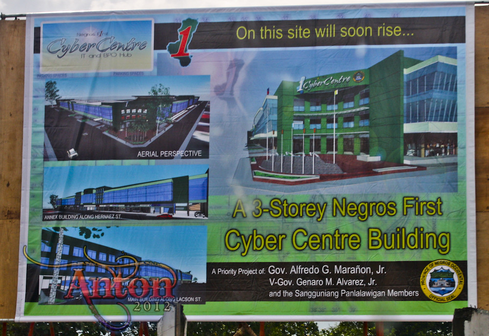 Negros First Cyber Center [ 3F | mix |u/c ]  6874659027_84c2fbe40c_b
