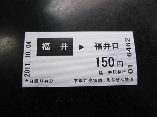 IMG_8228
