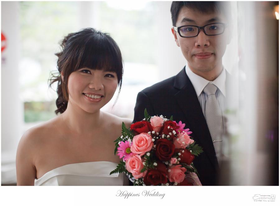 Evan chu-小朱爸-婚攝_00041