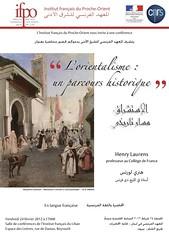 Conférence : L'orientalisme : un parcours historique