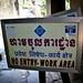Hindi in Cambodia :D