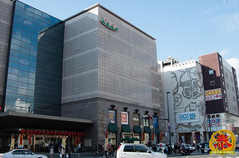 DAY-2-眼鏡橋+空虛中華街+夢彩都星巴克-15