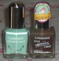 Canmake Spring 2012 Nail Topping Coat
