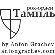 http://www.tample.ru
