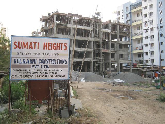 Sumati Heights Bavdhan - Visit Lohia Jain Group's Riddhi Siddhi, 2 BHK & 3 BHK Flats at Bavdhan Khurd, Pune 411 021